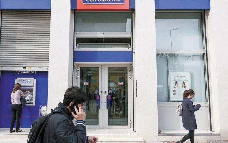 xeperase-ta-800-ekat-i-zitisi-gia-to-omologo-tis-eurobank-561490957