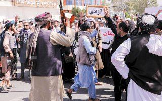 Eνοπλοι Ταλιμπάν προσπαθούν να εμποδίσουν Αφγανούς διαδηλωτές που φωνάζουν συνθήματα κατά της παρέμβασης του Πακιστάν στα εσωτερικά τους, έξω από την πρεσβεία της γειτονικής χώρας, στην Καμπούλ (φωτ. REUTERS).