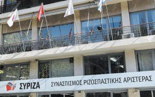 anakoyfisi-ston-syriza-gia-ton-polaki-561490459