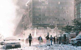 «Η συγκλονιστική αυτή ημέρα θα μπορούσε να είχε βυθίσει την πόλη μας στον τρόμο και στον συντηρητισμό. Είκοσι χρόνια αργότερα, η Νέα Υόρκη παραμένει η εμβληματική πόλη της διαφορετικότητας». (Φωτ. SHUTTERSTOCK)