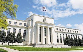 Η θητεία του Τζερόμ Πάουελ στη θέση του προέδρου της Federal Reserve λήγει τον Φεβρουάριο. Επίκειται απόφαση του Αμερικανού προέδρου Τζο Μπάιντεν για το αν θα τον επαναδιορίσει ή αν θα παραδώσει τα ηνία της κεντρικής τράπεζας σε κάποιον άλλο (φωτ. REUTERS).