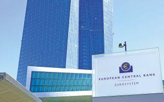 Το βλέμμα τους στραμμένο στη σημερινή συνεδρίαση της ΕΚΤ έχουν οι επενδυτές.