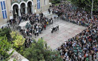 Το φέρετρο με τη σορό του Μίκη Θεοδωράκη εξέρχεται από τη Μητρόπολη Αθηνών υπό τα χειροκροτήματα του πλήθους που συνέρρευσε στο τριήμερο λαϊκό προσκύνημα για το τελευταίο αντίο στον μεγάλο μουσικοσυνθέτη.