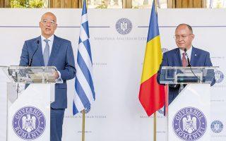 Ο κ. Νίκος Δένδιας με τον Ρουμάνο ομόλογό του κ. Μπογκντάν Αουρέσκου (φωτ. INTIME NEWS).