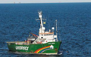 Το Arctic Sunrise της Greenpeace άρχισε την έρευνα στις 19/8 και θα συνεχίσει μέχρι τα τέλη Σεπτεμβρίου.