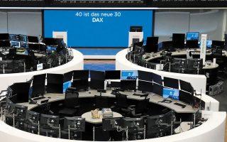 Στη Φρανκφούρτη ο DAX έκλεισε με κέρδη 0,08%.