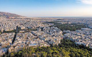 Κατά την περίοδο 2018-2020, στην Αθήνα, οι τιμές πώλησης των κατοικιών έχουν καταγράψει αύξηση της τάξεως του 20%, ενώ εφόσον δεν υπάρξει κάποιο απρόοπτο εκτιμάται ότι με το πέρας του 2021 η αύξηση αυτή θα ξεπεράσει το 25%, προσεγγίζοντας ακόμα και το 30% (φωτ. SHUTERSTOCK).