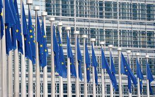 Το non paper των «8» θα συζητηθεί σήμερα στο Ecofin στο πλαίσιο μιας πρώτης, άτυπης διαβούλευσης για τη διαδικασία αναθεώρησης.