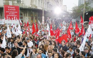 Aν ο Αλέξης Τσίπρας χάσει και άλλες δύο εθνικές εκλογές είναι πολύ δύσκολο να παραμείνει στη θέση του. (Φωτ. ΑΠΕ)