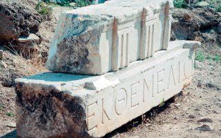 Η απόφαση καθηγητή του Princeton να αφαιρέσει τη διδασκαλία των Ελληνικών από μάθημα της Αρχαίας Ιστορίας για να μην επιβαρύνει τους φοιτητές του με «περιττή» ταλαιπωρία αποτελεί φυγή από την ουσιαστική μόρφωση (φωτ. SHUTTERSTOCK).