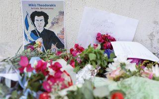 Αμέτρητες ήταν οι εκδηλώσεις αγάπης προς τον Μίκη Θεοδωράκη. Ανθρωποι κάθε ηλικίας πέρασαν από την οικία του αφήνοντας λουλούδια και σημειώματα, ενώ οι παρέες έσμιξαν σε στέκια για να τραγουδήσουν τα τραγούδια του.