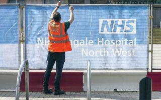 Περισσότεροι από 100.000 εθελοντές, ηλικίας 50 έως 77 ετών, θα δώσουν δείγματα αίματος σε κινητές κλινικές σε όλη την Αγγλία για να εκτιμηθεί πόσο αποτελεσματικό είναι το τεστ (φωτ. A.P. Photo/Jon Super).