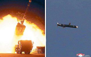 Δοκιμαστική εκτόξευση των Κρουζ από την Πιονγιάνγκ (φωτ. KCNA via REUTERS).