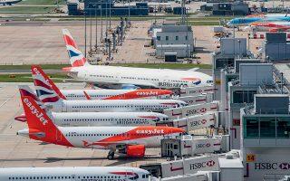 EasyJet και Japan Airlines γνωστοποίησαν νωρίτερα μέσα στον μήνα τα σχέδια αύξησης κεφαλαίου προκειμένου να αντεπεξέλθουν στο περιβάλλον που έχει δημιουργήσει η πανδημία του κορωνοϊού.
