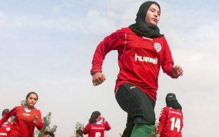 «Εάν επιβληθεί απαγόρευση στον γυναικείο αθλητισμό, τα κράτη και οι διεθνείς ομοσπονδίες κάθε αθλήματος σε όλο τον κόσμο θα πρέπει να επιβάλουν αποκλεισμό του Αφγανιστάν από όλες τις διεθνείς αθλητικές διοργανώσεις», τόνισε χθες η αρμόδια υπηρεσία του ΟΗΕ (φωτ. AP).