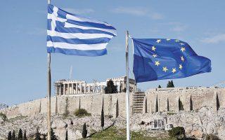 Η επίδοση της Ελλάδας την τοποθετεί ανάμεσα στο Κιργιστάν και στη Βόρεια Μακεδονία. Ανάμεσα στα σημαντικά ευρήματα της μελέτης προκύπτει ότι η Ελλάδα βρίσκεται μεταξύ των 20 χωρών με το μεγαλύτερο μέγεθος του κράτους παγκοσμίως.