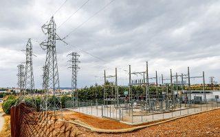Η κυβέρνηση Ντράγκι στην Ιταλία έχει δαπανήσει περίπου 1,2 δισ. ευρώ για να περιορίσει τον αντίκτυπο της αύξησης του ενεργειακού κόστους για τα νοικοκυριά κατά το β΄ τρίμηνο του έτους, ενώ η Ισπανία ανακοίνωσε έκτακτα μέτρα, θέτοντας ανώτατα όρια στα κέρδη που μπορούν να αποκομίσουν οι εταιρείες παραγωγής ενέργειας από τη ραγδαία αύξηση των τιμών.