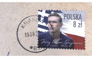 Πολωνικό γραμματόσημο για τον Γεώργιο Ιβάνωφ-Σαϊνόβιτς.