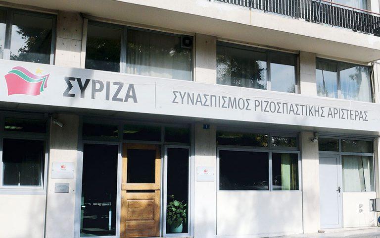 i-neolaia-sto-epikentro-kai-apo-syriza-561500446