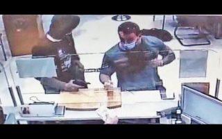 Στιγμιότυπο των δύο δραστών από βίντεο κάμερας ασφαλείας.
