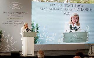 Η Μαριάννα Βαρδινογιάννη, υπεύθυνη για τη θέσπιση των βραβείων (φωτ. PANOULIS PHOTOGRAPHY)