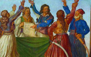 Ludwig Michael von Schwanthaler. «Η Εθνική Συνέλευση στην Επίδαυρο» (τοιχογραφία, Μέγαρο της Βουλής των Ελλήνων). Στην Εθνοσυνέλευση της Επιδαύρου δημιουργήθηκε στα χαρτιά ένα «κράτος» με αυτόνομες περιφερειακές αρχές που αναπαρήγαν διευρυμένα τα προεπαναστατικά κοινοτικά σχήματα.