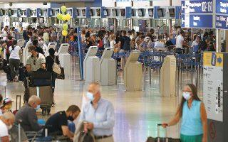 Ο αριθμός των διακινηθέντων επιβατών, ξένων και Ελλήνων, έφθασε τα 20.727.553 επιβάτες το διάστημα Ιανουαρίου - Αυγούστου (φωτ. ΙΝΤΙΜΕ).