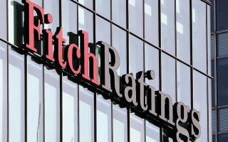 Είναι πιθανό να δούμε αναβάθμιση των αξιολογήσεων των ελληνικών τραπεζών στα τέλη του 2021 και στις αρχές του 2022, ανέφερε ο επικεφαλής αναλυτής της Fitch για τον ελληνικό χρηματοπιστωτικό κλάδο, Πάου Λαμπρό (φωτ. REUTERS).