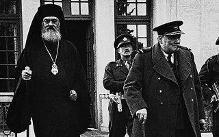 27.12.1944. Ο Τσώρτσιλ στην Αθήνα με τον Αρχιεπίσκοπο Δαμασκηνό. Φωτ. ΝΤΜΙΤΡΙ ΚΕΣΕΛ