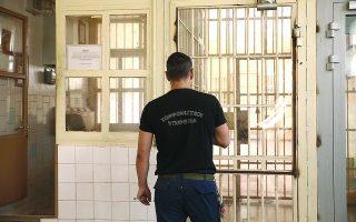 Σε ό,τι αφορά τα βαριά εγκλήματα με την αλλαγή που προτείνεται, τα ισόβια θα σημαίνουν το λιγότερο 18 χρόνια φυλάκιση – μέχρι σήμερα ήταν 16 (φωτ. από τις φυλακές Κορυδαλλού). Φωτ. INTIME NEWS