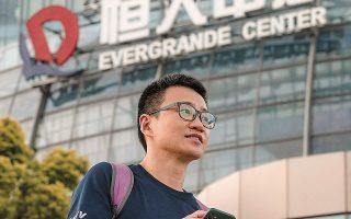 Οι επενδυτές ποντάρουν σε παρέμβαση του Πεκίνου για τη διάσωση της Evergrande.