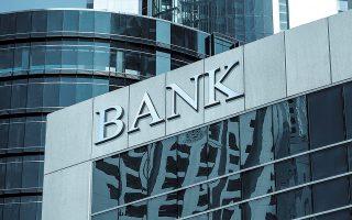 Σε ό,τι αφορά τις τιτλοποιήσεις των τεσσάρων συστημικών τραπεζών, που έχουν ή πρόκειται να ολοκληρωθούν έως και τις αρχές του 2022, ανέρχονται στα 52 δισ. ευρώ (φωτ. SHUTTERSTOCK).