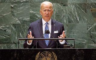 Από το βήμα της 76ης Γενικής Συνέλευσης του ΟΗΕ, ο Αμερικανός πρόεδρος Τζο Μπάιντεν υποσχέθηκε αυξημένη χρηματοδότηση ύψους 11,2 δισεκατομμυρίων δολαρίων για τις διεθνείς προσπάθειες αντιμετώπισης της κλιματικής κρίσης (φωτ. EPA / EDUARDO MUNOZ).