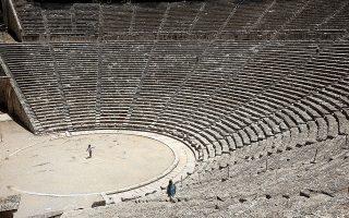 Το αρχαίο θέατρο της Επιδαύρου είναι φημισμένο για την ακουστική του (φωτ. ΑΠΕ-ΜΠΕ / ΑΠΕ / ΜΠΕ / ΟΡΕΣΤΗΣ ΠΑΝΑΓΙΩΤΟΥ).