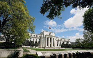 Οι επενδυτές τήρησαν απόλυτη στάση αναμονής, καθώς το βλέμμα ήταν στραμμένο στα νέα από τη συνεδρίαση της Fed σχετικά με το χρονοδιάγραμμα του «tapering» και τις εκτιμήσεις για τον πληθωρισμό.