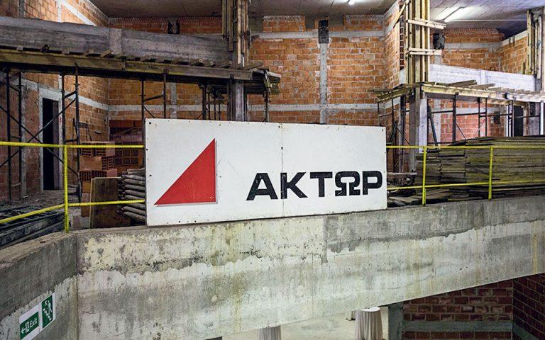 aporrifthikan-ta-asfalistika-metra-kata-tis-dioikisis-tis-ellaktor-561509209
