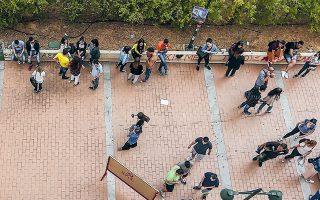Οργισμένη αναμένεται η αντίδραση των φοιτητών στην περίπτωση που τα ΑΕΙ αποφασίσουν να λειτουργήσουν εξ αποστάσεως.