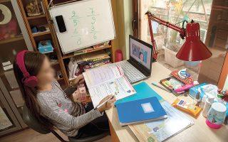 Καθώς το Διαδίκτυο διαδραματίζει σημαντικό ρόλο στην εκπαίδευση, οι ίδιοι οι μαθητές πρέπει να αναπτύξουν δεξιότητες που θα τους επιτρέψουν να αξιοποιήσουν τα ψηφιακά μέσα και να αποφύγουν τις παγίδες ενός κόσμου «κυρίως μπροστά σε μια οθόνη» (φωτ. INTIME NEWS).