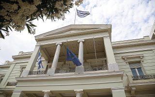 Τα ελληνικά διαβήματα και η ανάδειξη του ζητήματος σε επίπεδο υπουργών Εξωτερικών της Ε.Ε. υποδηλώνουν την πρόθεση της Αθήνας να τραβήξει την προσοχή στην περιοχή ανατολικά της Κρήτης (φωτ. INTIME NEWS).