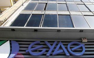 Η ΕΥΑΘ υλοποιεί επενδύσεις της τάξεως των 175 εκατ. ευρώ.