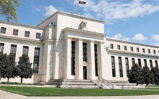 Μέσα στην εβδομάδα η αμερικανική Fed ανακοίνωσε ότι ενδέχεται να μειώσει σύντομα τις αγορές ομολόγων και να προχωρήσει σε αύξηση των επιτοκίων μέσα στο επόμενο έτος. Είχαν προηγηθεί ανάλογες κινήσεις από την Τράπεζα της Αγγλίας και τουλάχιστον πέντε κεντρικές τράπεζες ανά τον κόσμο που αύξησαν τα επιτόκιά τους (φωτ. REUTERS).