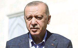 Ο Ταγίπ Ερντογάν κατηγόρησε τις ΗΠΑ πως «στηρίζουν τρομοκράτες με όπλα, με πυρομαχικά, αντί να τους καταπολεμούν».