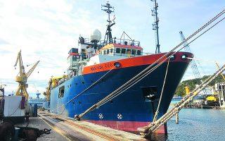 Το γαλλικών συμφερόντων ερευνητικό πλοίο «Nautical Geo», που πραγματοποιεί έρευνες στην ανατολική Κρήτη για την πιθανή μελλοντική χάραξη του αγωγού East Med.