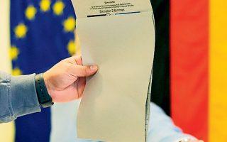 Πολλά αλλάζουν στη Γερμανία μετά τις βουλευτικές εκλογές, όμως κανένα σενάριο δεν αμφισβητεί τη φιλοευρωπαϊκή γραμμή που χάραξε η Αγκελα Μέρκελ κατά τη διάρκεια της θητείας της (φωτ. A.P. Photo / Markus Schreiber).