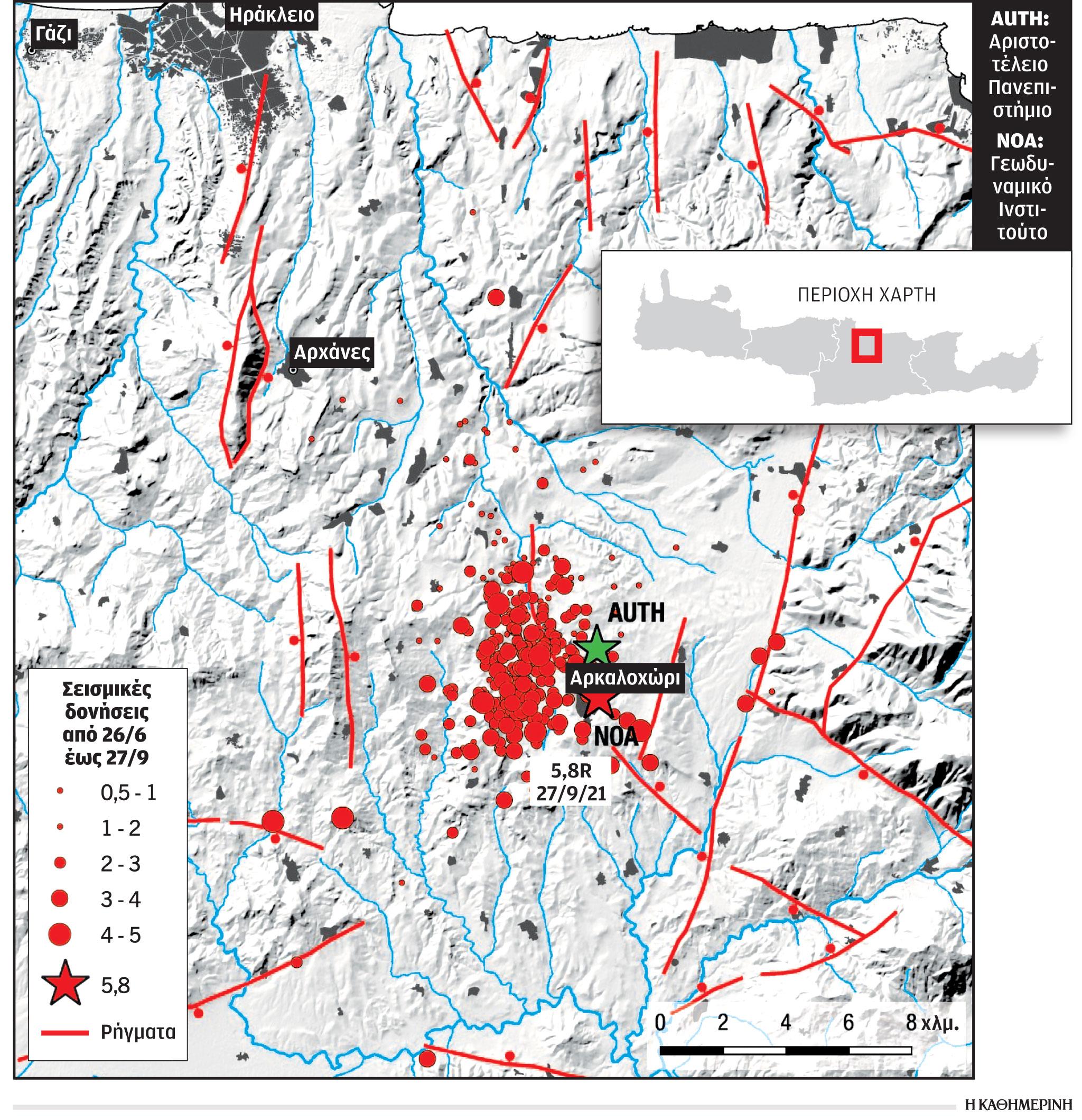 giati-aifnidiase-o-seismos-stin-kriti-megales-katastrofes-eikones-apo-drone2