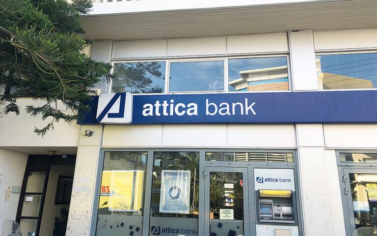 ependytiko-endiaferon-apo-exi-funds-gia-tin-attica-bank-561517270