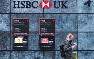 Η HSBC εμφάνισε τη μεγαλύτερη απόκλιση από τις ανταγωνίστριές της και αυτή ήταν της τάξεως του 54,4%.