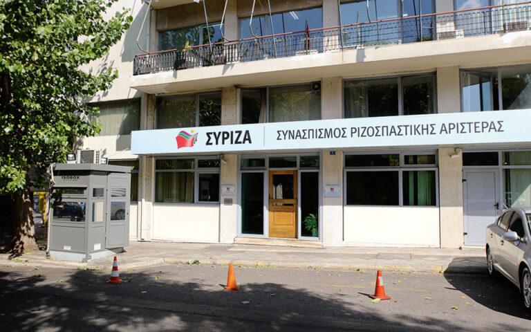 provlimatismos-ston-syriza-enopsei-tis-psifoforias-561518476
