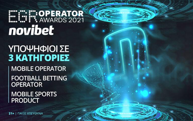 novibet-treis-ypopsifiotites-sta-egr-operator-awards-2021-561517378