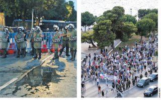 Ανάμεσα σ' εκείνους που έχουν εξαγγείλει συγκεντρώσεις διαμαρτυρίας είναι μέλη του αντιεμβολιαστικού κινήματος, το οποίο εμφανίζεται να έχει ισχυρή δυναμική στη Βόρεια Ελλάδα.